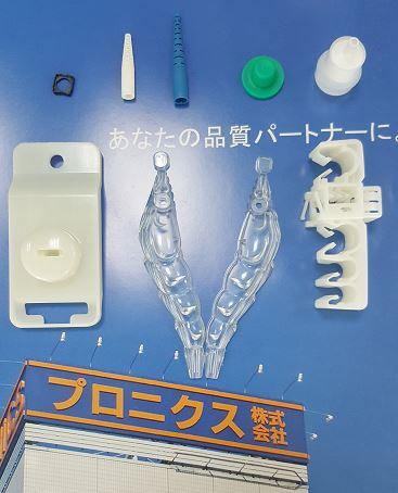 プラスチック成型品製造