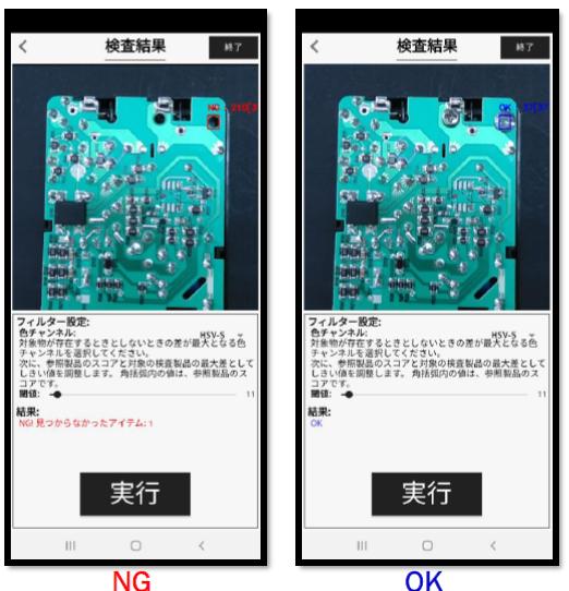 (MoMaVi) モバイルマシンビゾンソリューション
