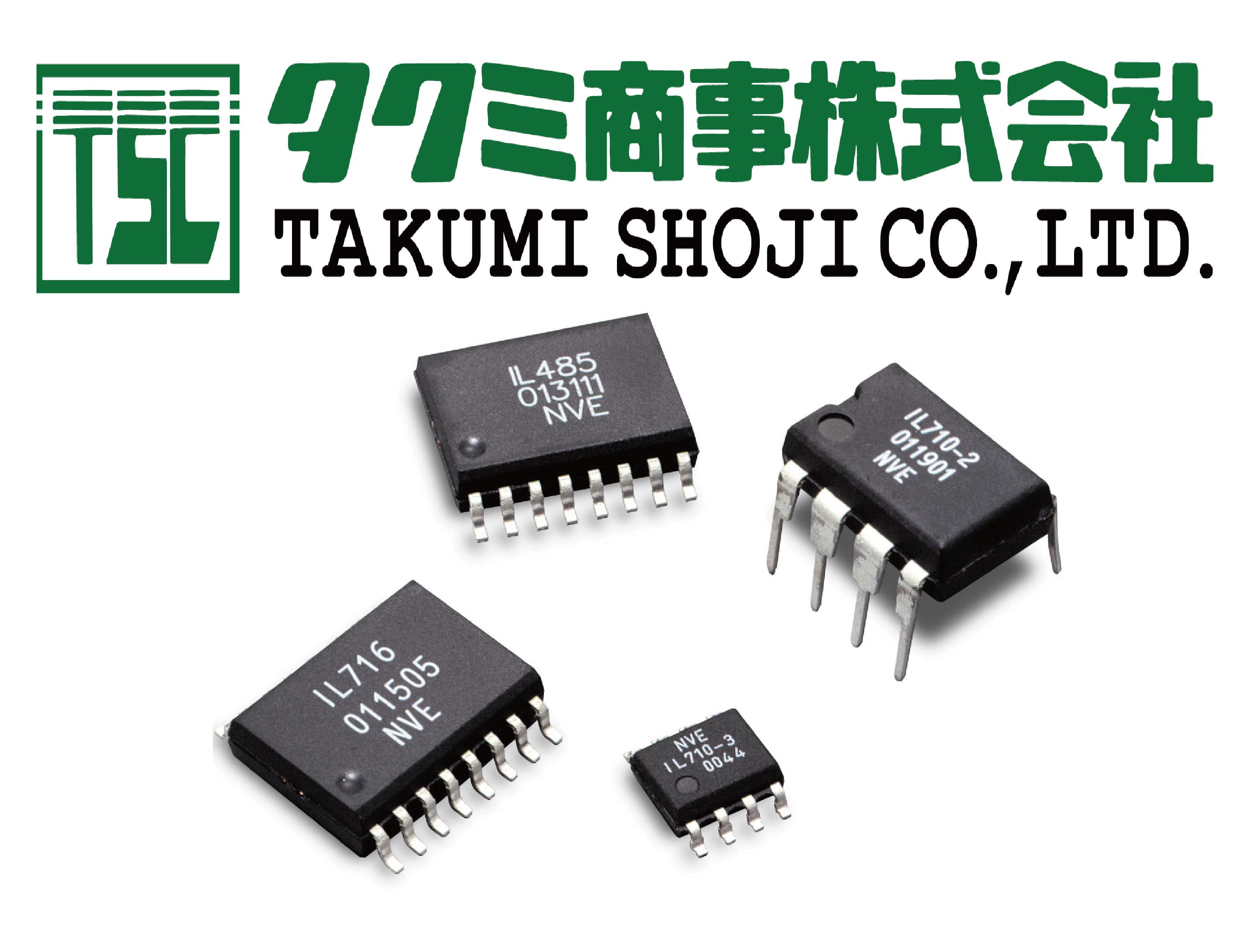 電子部品IC、多品種少量、香港IPO調達